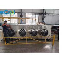 Energy Saving Air Cooled Evaporator For Food Industry Refrigeration for sale