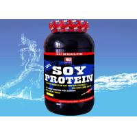 Build lean muscle Protein Supplements Products Iso Soy protein - 2lb Manufactures