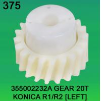 355002232A / 3550 02232A GEAR TEETH-20 (LEFT) FOR KONICA R1,R2 minilab Manufactures