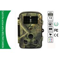 China Small Black Infrared Digital Scouting Camera Trophy Cam With 940nm LEDs on sale