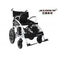 Maidesite Lightweight Foldable Electric Wheelchair With ISO / CE Certifcate Manufactures