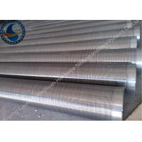 Customized Oil Filter Johnson Wire Screen Non Clogging 29-1000mm Diameter Manufactures