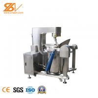China SUS304 Industrial Popcorn Making Machine Hot Air Sweet And Different Shapes on sale