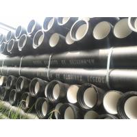 Quality High quality Ductile Iron Pipes made in China for sale
