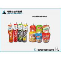 Jelly   Fruit Jam   Chocolate Bar Automatic Filling and Capping Machine For doy-pack Manufactures
