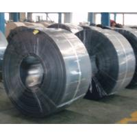 Cooler , Welding Pipe Cold Rolled Steel Strip C Channel Rims Continous Black Annealing Manufactures