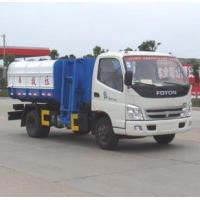 China Self-loading Garbage Truck on sale