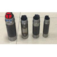 Drill Pipe Couplings Tube Machining For Drill Rods Coupling And Casing Manufactures