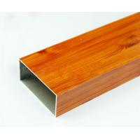 Square Wood Finished Aluminum Door Frame Profile For Construction Material Manufactures