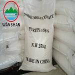 water reducing agent white powder sodium gluconate 98% solid content retarder admixture for concrete Manufactures