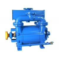 15kw Single Stage Liquid Ring Vacuum Pump 1450rpm Speed Larger Suction Capacity Manufactures