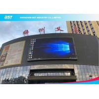 Durable Design LED Advertising Display Board / LED Digital Screen 1280X960mm Manufactures