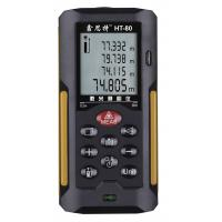 Outdoor Portable Mini Digital laser rangefinder With Stake Out Function Manufactures