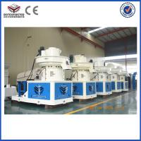 China high quality biomass wood pellet making machine/wood pelletizing machine/wood pellet machine price on sale