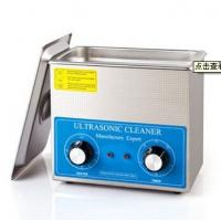 VGT-1730QT Mechanical Ultrasonic cleaner Manufactures