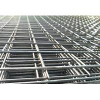 Stainless Steel / Galvanized Welded Wire Mesh 1/4 To 200m With Flat Surface Manufactures
