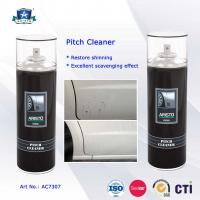 Professional 400MLCar Cleaning Spray Pitch Cleaner Spray for Auto Detailing Products Manufactures