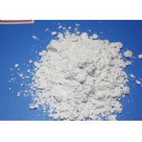 China High Purity Barium Carbonate Powder 99.2% Purity 4.286 G/Cm3 Density on sale