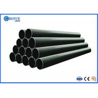 China Carbon Seamless Steel Pipe 3 - 40mm Wall Thickness for Boiler Power Station OD1/2'-48' on sale