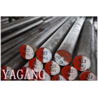 H13 Hot work steel Manufactures