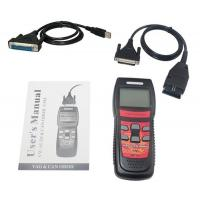 Quality U585 Super Memo Diagnostic Scanner for VAG, LCD Display CAN OBD2 Diagnostic Tool for sale