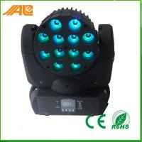 12 x 10w Rgbw 4in1 DJ Stage Moving Head Wash Led High Brightness Manufactures