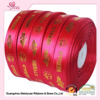 Quality Red color custom rosette ribbons , halloween grosgrain ribbon Gold Foil Printed for sale
