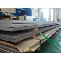 Quality ASTM / ASME Hot Rolled Stainless Steel Plate 3mm - 100mm For Metallurgy for sale