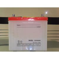DRY CHARGED battery N40 12V40AH battery N50 Z car batteries lighting battery Manufactures