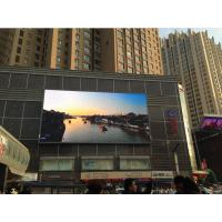 Quality P16 Full Color LED Panel Video Outdoor Electronic Video Boards High Contrast for sale