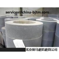 """Buy cheap 12""""x2""""x1-1/4""""Aluminum Oxide grinding wheels from wholesalers"""