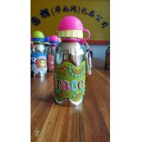 Fashion Designer 2015 Hot Sale Unique Children School Water Bottle Manufactures