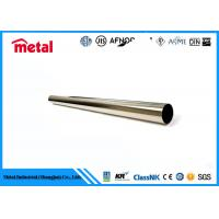 Quality 4 Inch Welded Super Duplex Stainless Steel Pipe ASTM A790 2507 S32250 Grade for sale