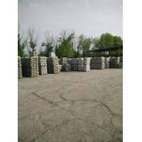 supply lead ingots min purity is 99.995% high quality low price Manufactures