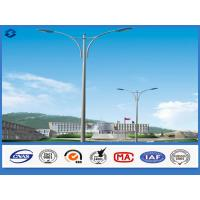 ASTM A36 double arm street light pole , Hot dip galvanized commercial outdoor light poles Manufactures