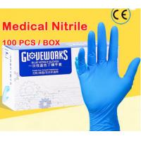 China Blue Medical Safety Gloves , Disposable Nitrile Powder Free Examination Gloves on sale