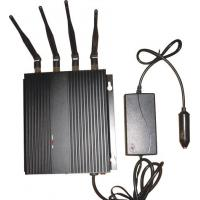 3G 33dBm Car Cell Phone Signal Jammer Blocker EST-808F1 With 4 Antenna