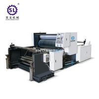 China Ecnomic Type Plastic Film Embossing Machine for Polyethylene LD on sale