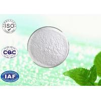 53-39-4 Anabolic Androgenic Pharmaceutical Raw Materials For Ovarian Agenesia Adolescent Retardation Manufactures