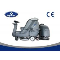 Protect Environment Ride On Floor Scrubber Dryer , Granite Floor Cleaning Machine Manufactures