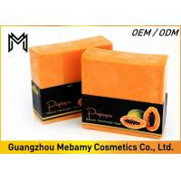 Skin Lightening Organic Handmade Soap , Whitening Pure Herbal Papaya Soap Bar Manufactures