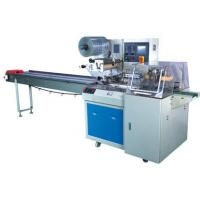Small Stretch Film Cellophane Wrapping Machine With Multi Function Manufactures