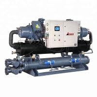 China 380V 50HZ Industrial Refrigeration Systems With Long Operating Life on sale