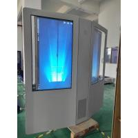 China IP65 Waterproof Outdoor Digital Signage 43'' Anti Dust With Double Sided LCD Screen on sale