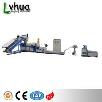 Quality Wet Film PP Plastic Recycling Machine / Plastic Film Recycling Machine for sale