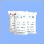 Zinc Oxide 98% Manufactures