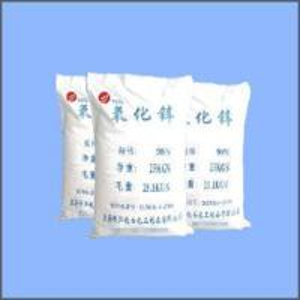 Quality Zinc Oxide 98% for sale