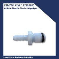 3/16 POM quick disconnector of IL 1603HB male in pipe fitting for washroom Manufactures