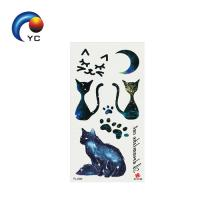Water Color Forest Wolf Temporary Tattoo Men Women Body Art Arm Animal Sticker Manufactures