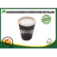China Hot Coffee Ripple Wall Paper Cups 12 Ounce With Food Grade Printing Ink on sale